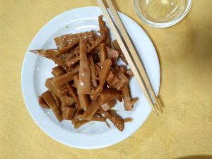 Bambu restaurante Hui Feng Zaragoza