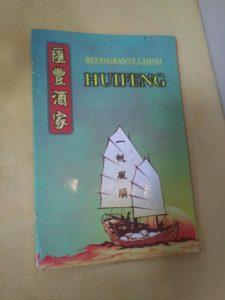 Menu malo restaurante Hui Feng Zaragoza
