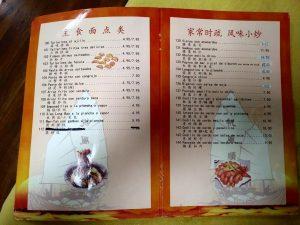 menu2restaurante Hui Feng Zaragoza